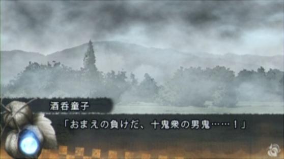 十鬼の千耶の2(105)