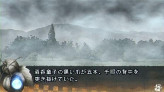 十鬼の千耶の2(104)