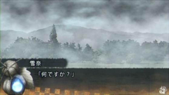 十鬼の千耶の2(110)
