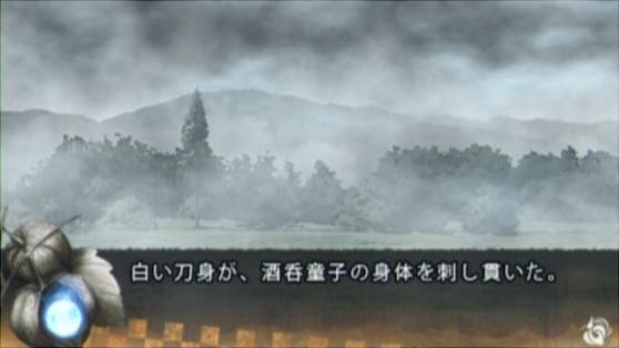 十鬼の千耶の2(108)
