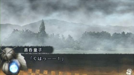 十鬼の千耶の2(107)