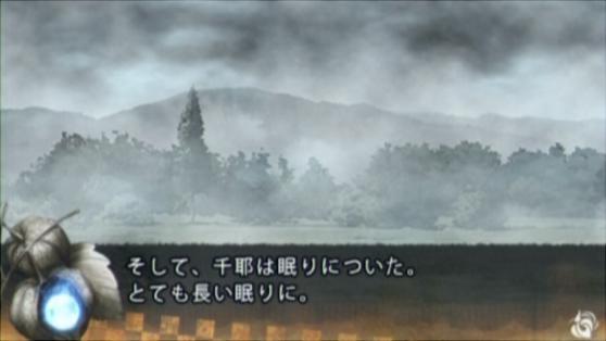 十鬼の千耶の2(115)