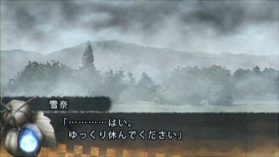 十鬼の千耶の2(113)