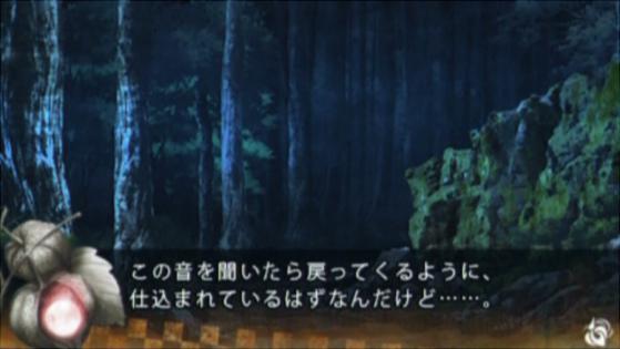 十鬼の千耶の3(1)