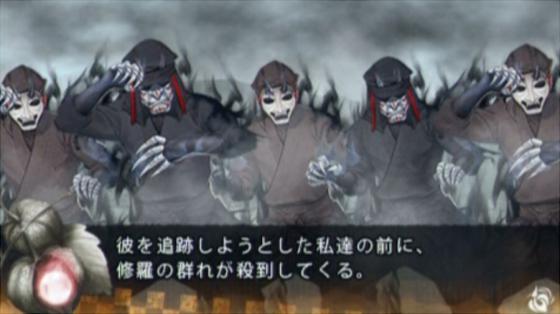 十鬼の千耶の3(25)