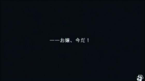 十鬼の千耶の3(22)