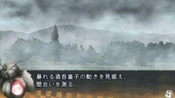 十鬼の千耶の3(21)