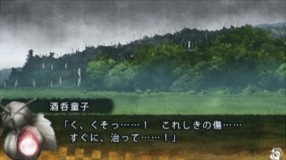 十鬼の千耶の3(39)
