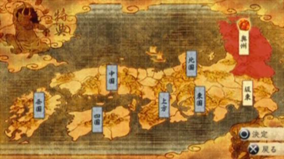 十鬼の千耶の3(61)