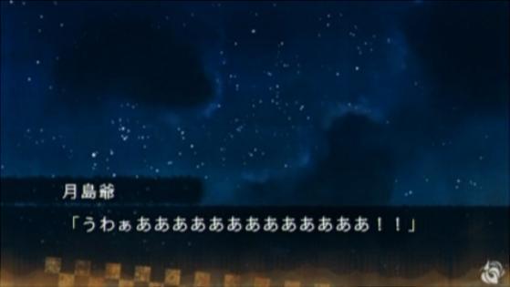 しん3 (46)