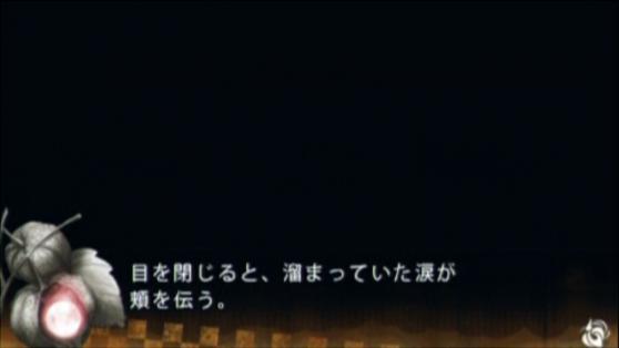しん3 (84)