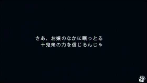 しん3 (105)