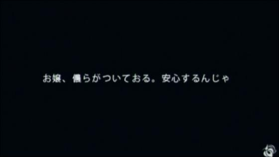 しん3 (103)