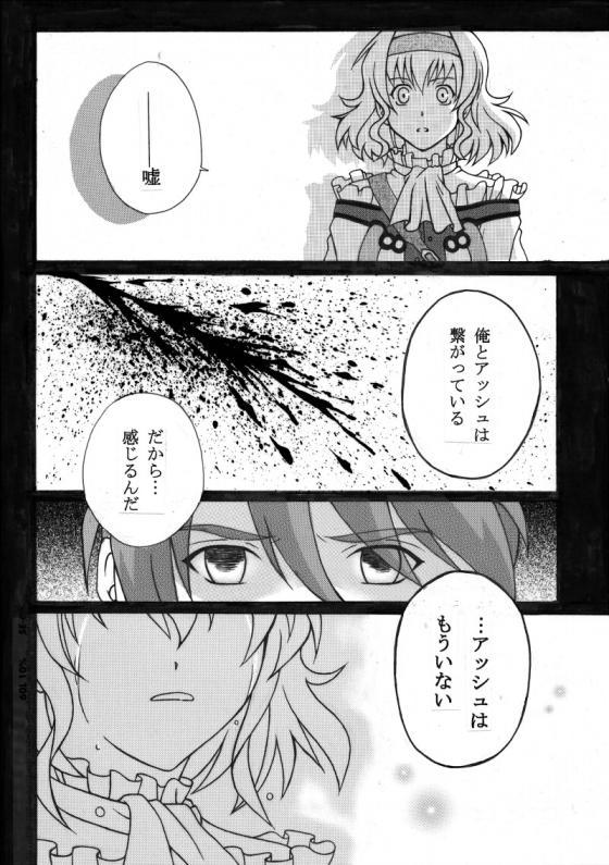 漫画 (5)