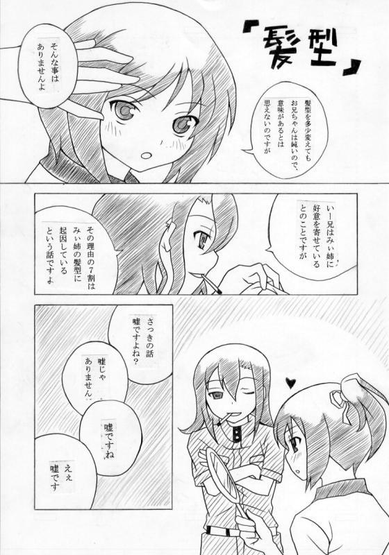 漫画 (4)