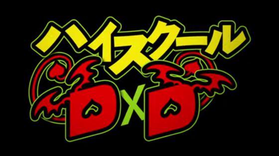 DXD13(4)