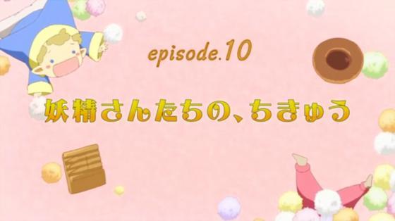 衰退10(1)