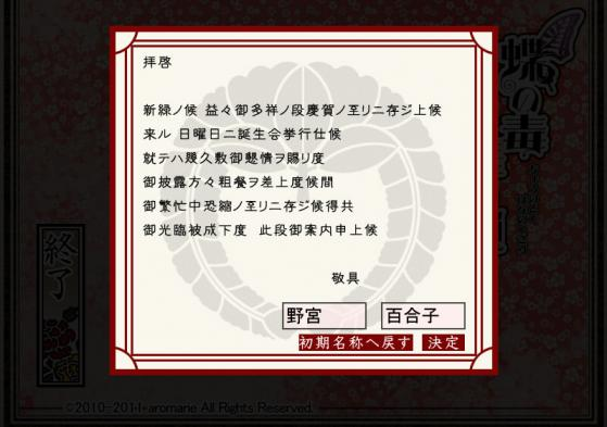 蝶華1(2)