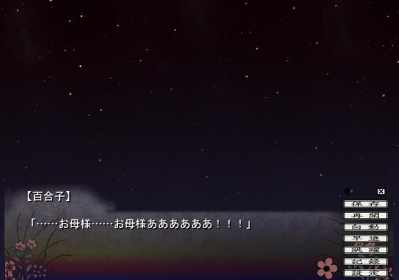蝶華2(102)