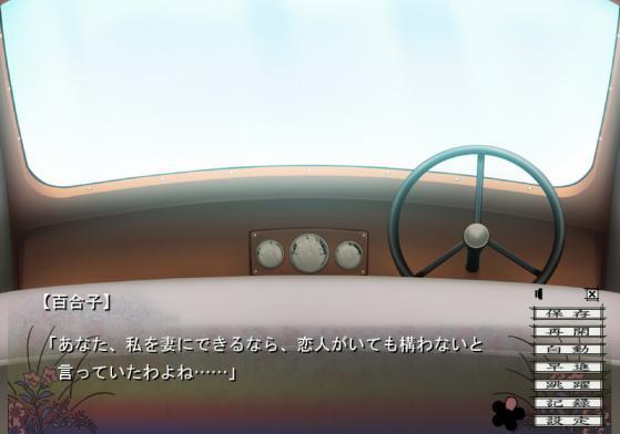 蝶華2(283)