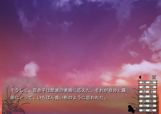 ふじた2(81)
