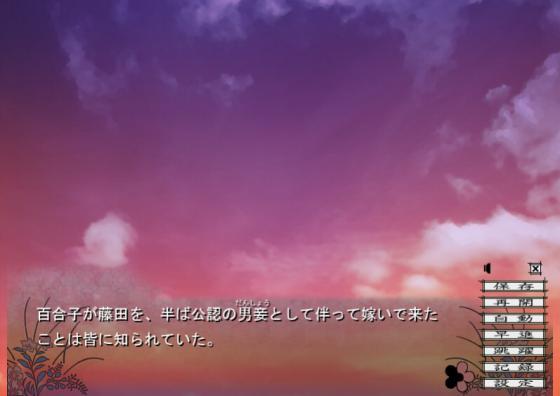 ふじた2(79)