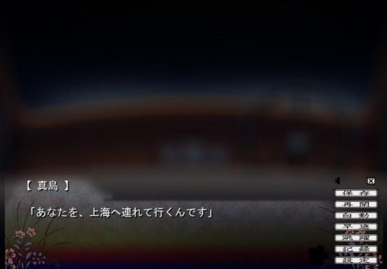 しば2(14)