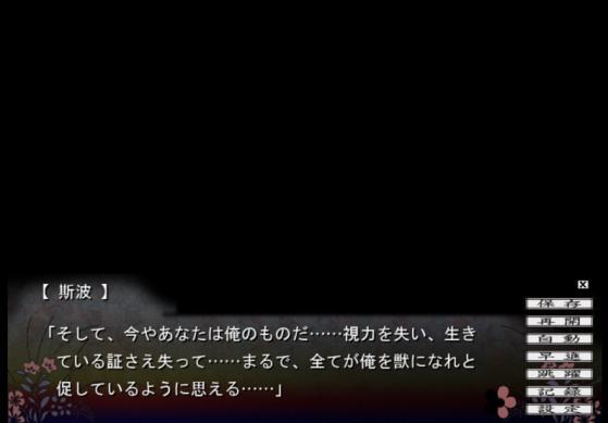 しば2(72)