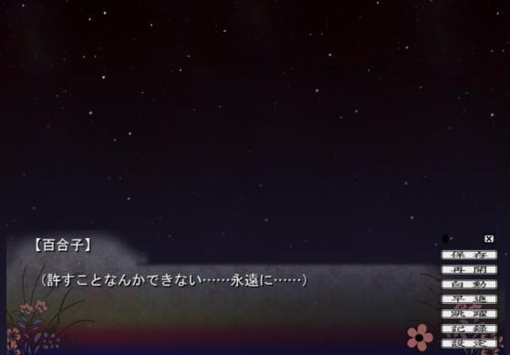 しば2(80)