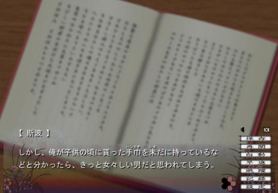 しば2(89)