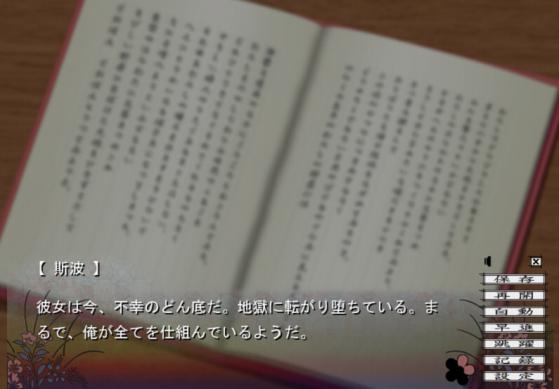 しば2(94)