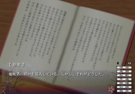 しば2(99)