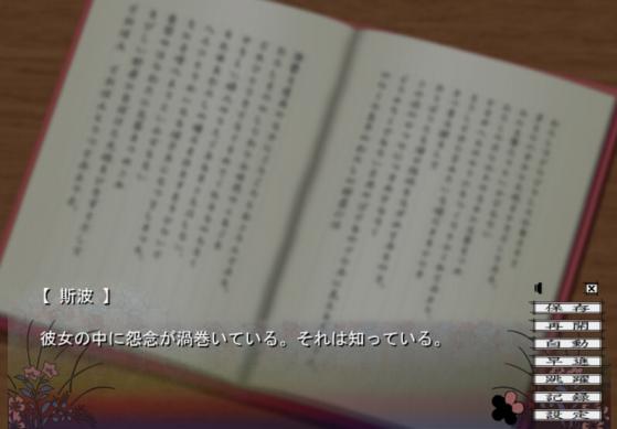 しば2(98)
