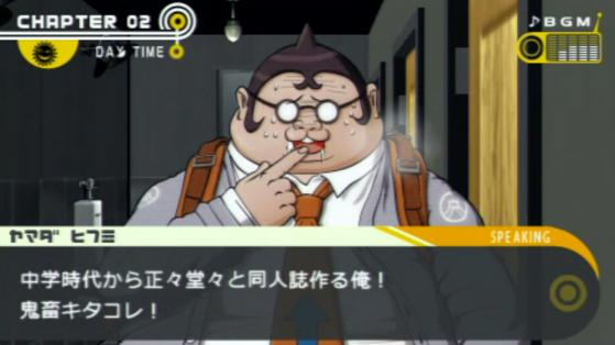山田(6)