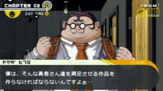 山田(2)