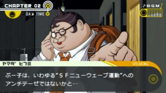 山田(11)