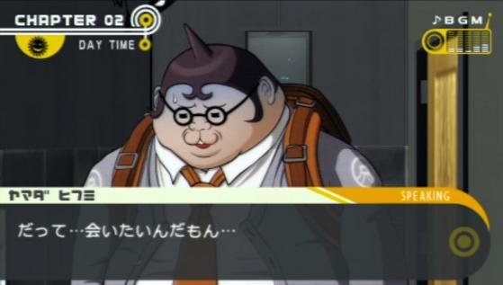 山田(44)