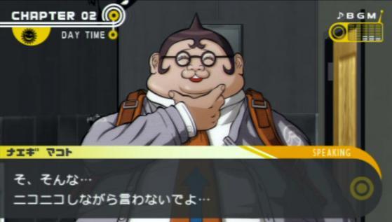 山田(43)