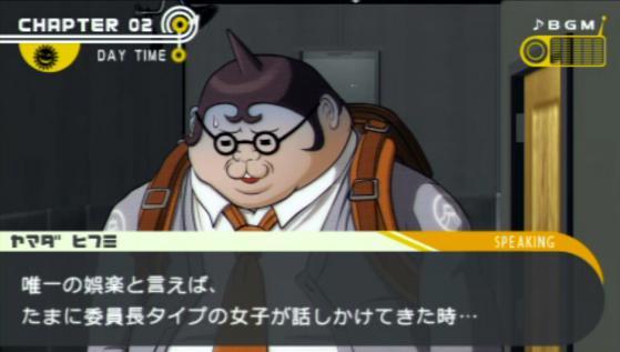 山田(49)