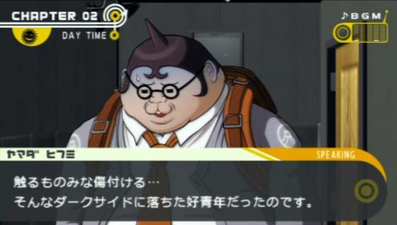山田(48)