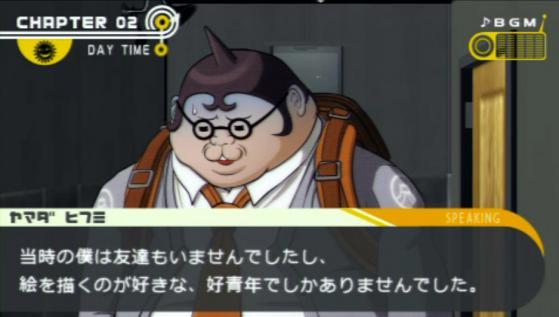 山田(47)
