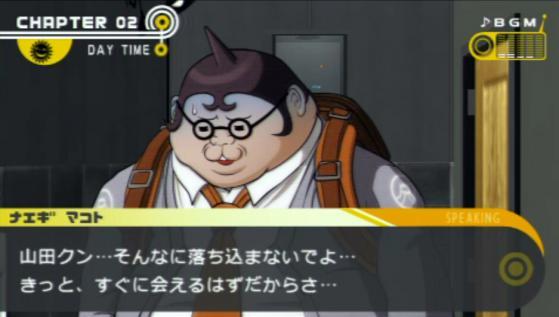 山田(46)
