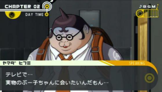 山田(45)