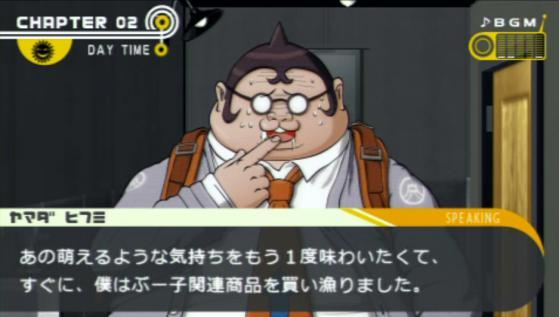 山田(56)