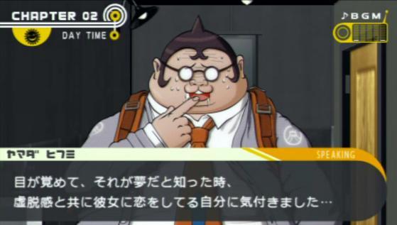 山田(55)