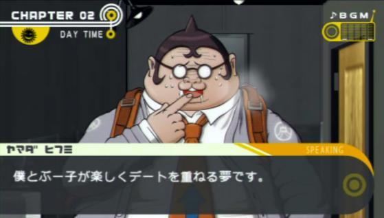 山田(54)