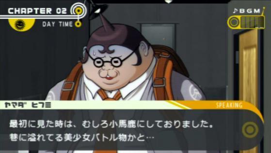 山田(53)