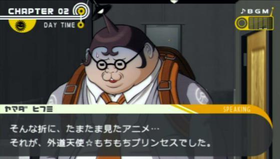 山田(52)