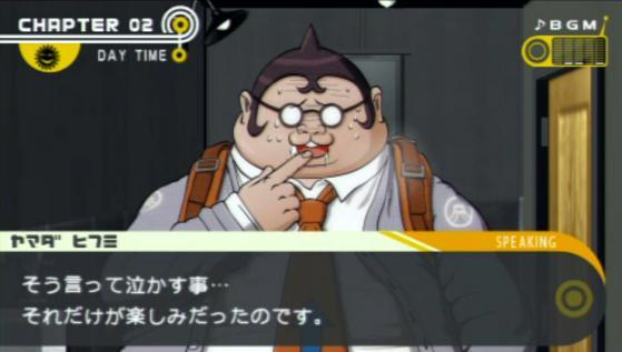 山田(51)