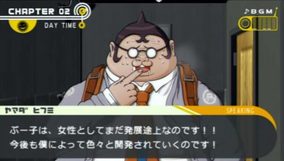 山田(62)
